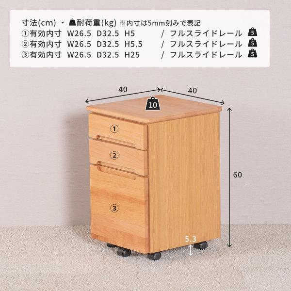 ワゴン キャスター付き 収納 フルール 40 (IS)|denzo|03