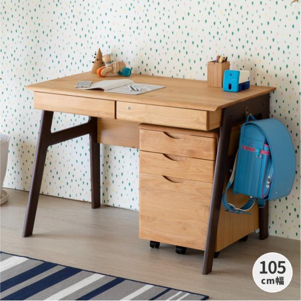 学習机 勉強机 学習デスク キッズ 机 つくえ 単品 幅105 木製 シンプル 送料無料 PCデスク エクリュ(IS)|denzo