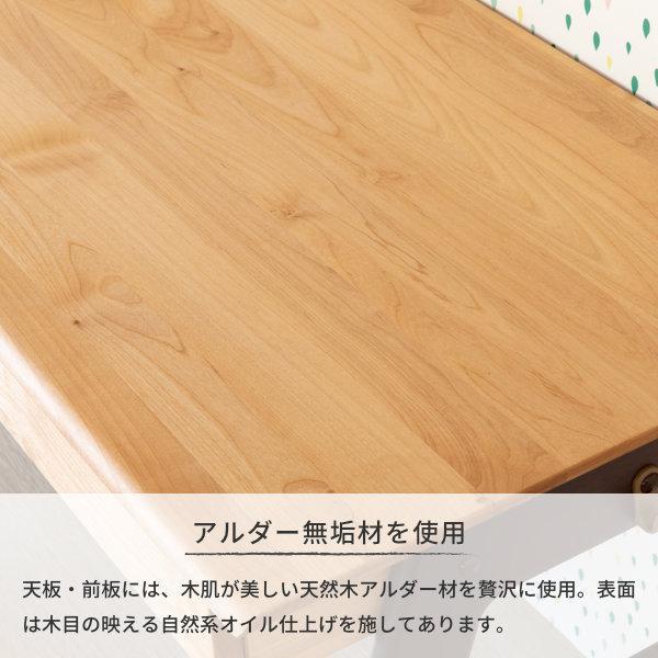 学習机 勉強机 学習デスク キッズ 机 つくえ 単品 幅105 木製 シンプル 送料無料 PCデスク エクリュ(IS)|denzo|06