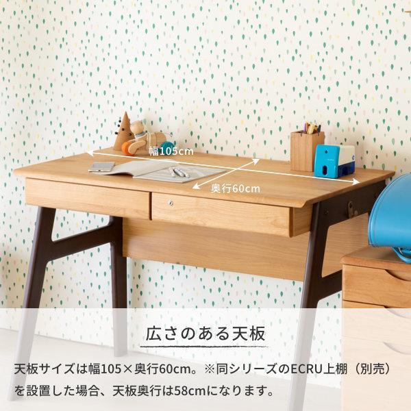 学習机 勉強机 学習デスク キッズ 机 つくえ 単品 幅105 木製 シンプル 送料無料 PCデスク エクリュ(IS)|denzo|08