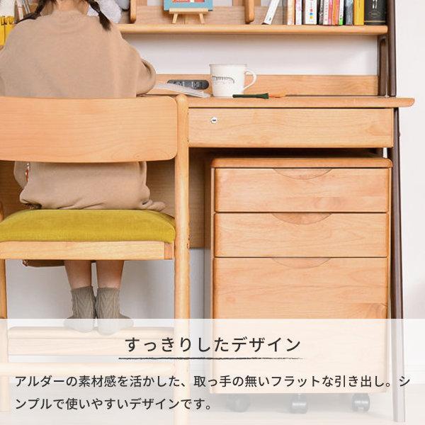 学習机 勉強机 学習デスク キッズ 机 つくえ 単品 幅105 木製 シンプル 送料無料 PCデスク エクリュ(IS)|denzo|09
