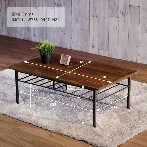 最大34%付与!!テーブル ローテーブル ビンテージ 木製 無垢 90 リトル (IS) denzo 04