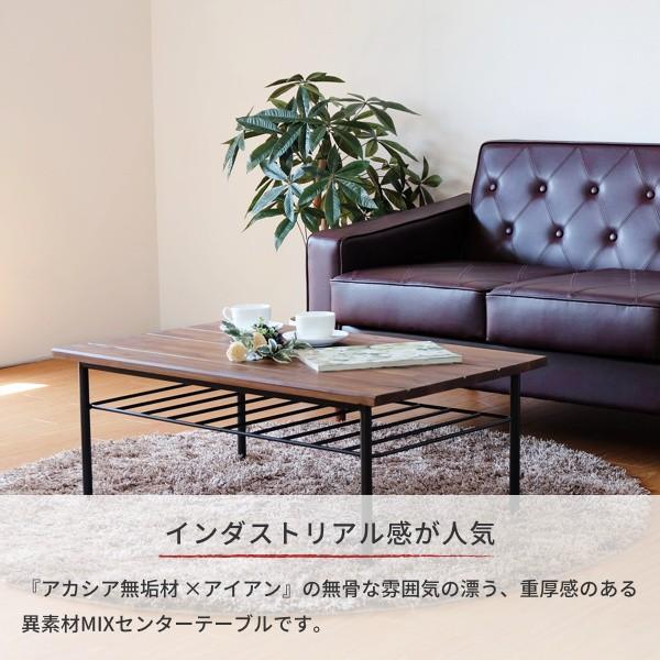 最大34%付与!!テーブル ローテーブル ビンテージ 木製 無垢 90 リトル (IS) denzo 05