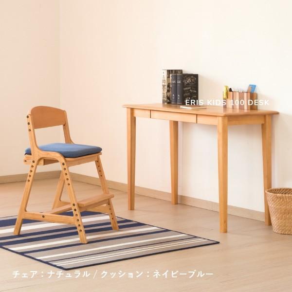 キッズチェア 子供用 椅子 エアリー デスク チェア+クッション 2点セット(IS) denzo 02
