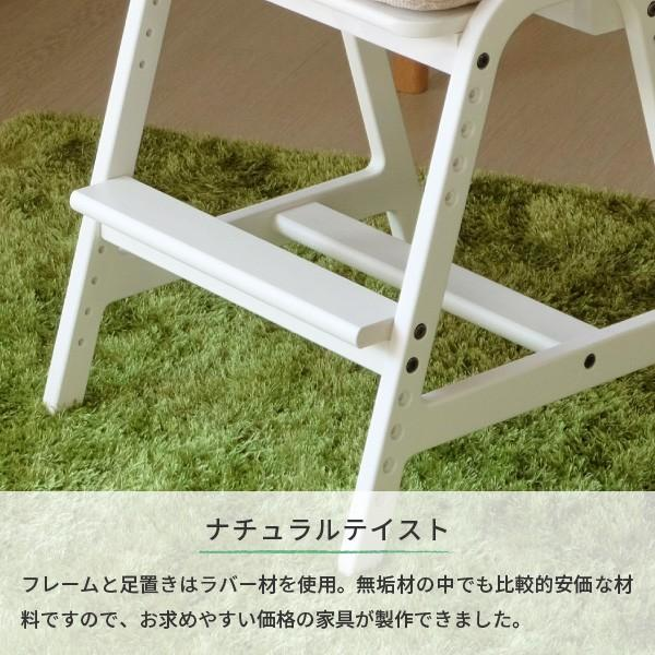 キッズチェア 子供用 学習チェア 椅子 エアリー デスク チェア+クッション 2点セット ISSEIKI|denzo|11