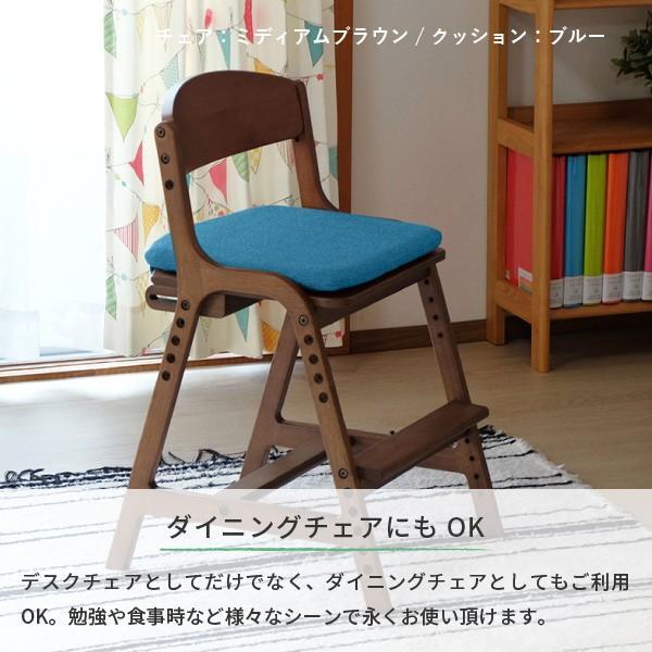 キッズチェア 子供用 学習チェア 椅子 エアリー デスク チェア+クッション 2点セット ISSEIKI|denzo|12