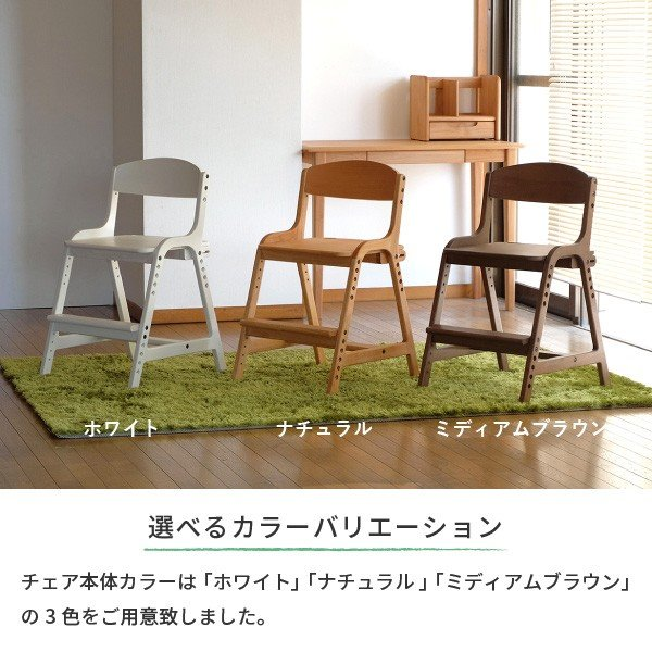 キッズチェア 子供用 学習チェア 椅子 エアリー デスク チェア+クッション 2点セット ISSEIKI|denzo|13