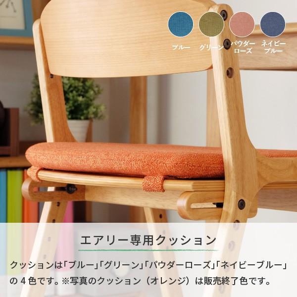 キッズチェア 子供用 学習チェア 椅子 エアリー デスク チェア+クッション 2点セット ISSEIKI|denzo|14