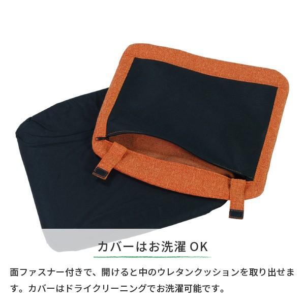 キッズチェア 子供用 学習チェア 椅子 エアリー デスク チェア+クッション 2点セット ISSEIKI|denzo|15