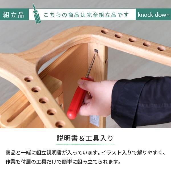 キッズチェア 子供用 学習チェア 椅子 エアリー デスク チェア+クッション 2点セット ISSEIKI|denzo|16