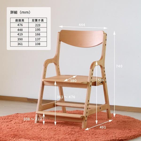 キッズチェア 子供用 椅子 エアリー デスク チェア+クッション 2点セット(IS) denzo 04