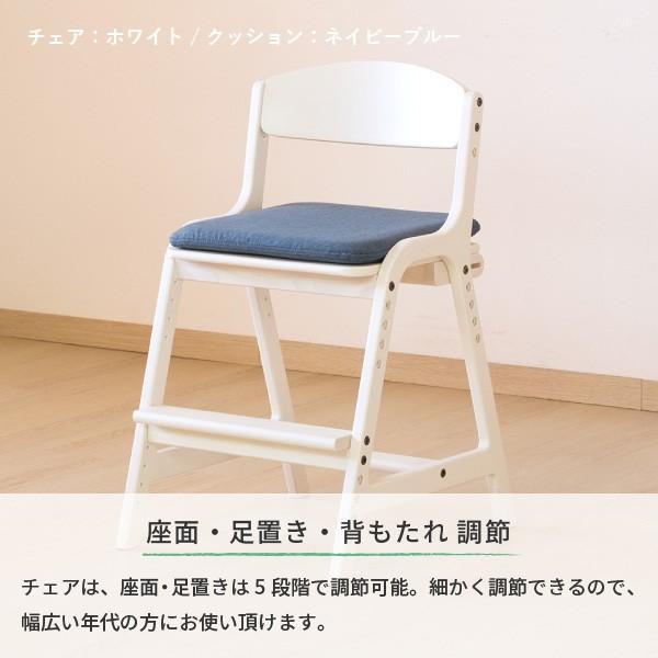 キッズチェア 子供用 椅子 エアリー デスク チェア+クッション 2点セット(IS) denzo 06
