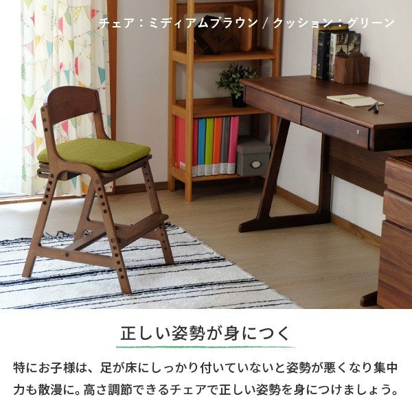 キッズチェア 子供用 学習チェア 椅子 エアリー デスク チェア+クッション 2点セット ISSEIKI|denzo|07