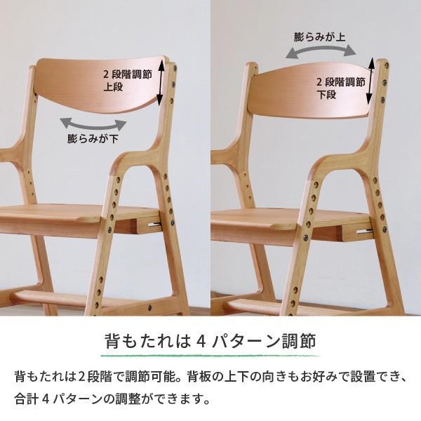 キッズチェア 子供用 学習チェア 椅子 エアリー デスク チェア+クッション 2点セット ISSEIKI|denzo|09