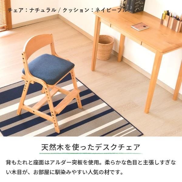 キッズチェア 子供用 学習チェア 椅子 エアリー デスク チェア+クッション 2点セット ISSEIKI|denzo|10