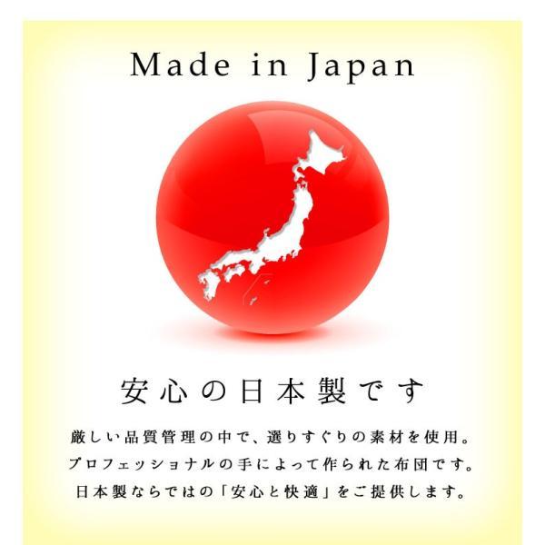 (DE)立体キルトハンガリー産羽毛布団SL高品質ハンガリー産ダウンが85%も入った日本製羽毛布団。立体キルトが冷気を通さず朝までポカポカ|denzo|03