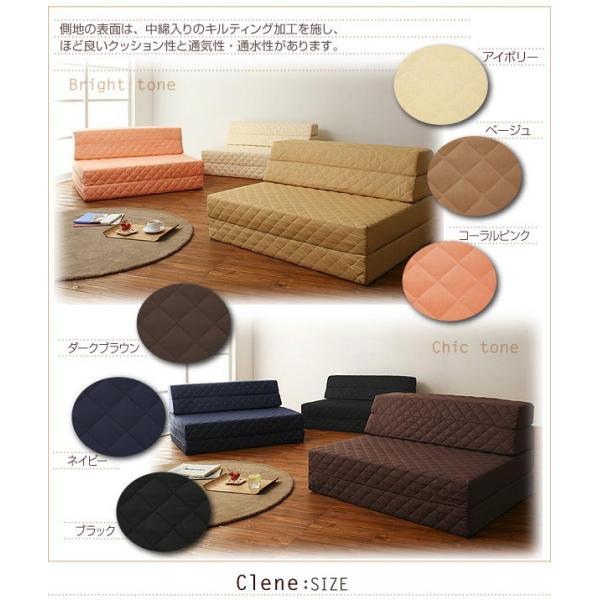 マットレス 防ダニ 抗菌防臭 ソファマットレス Clene クリネ セミダブルサイズ(CO)|denzo|02