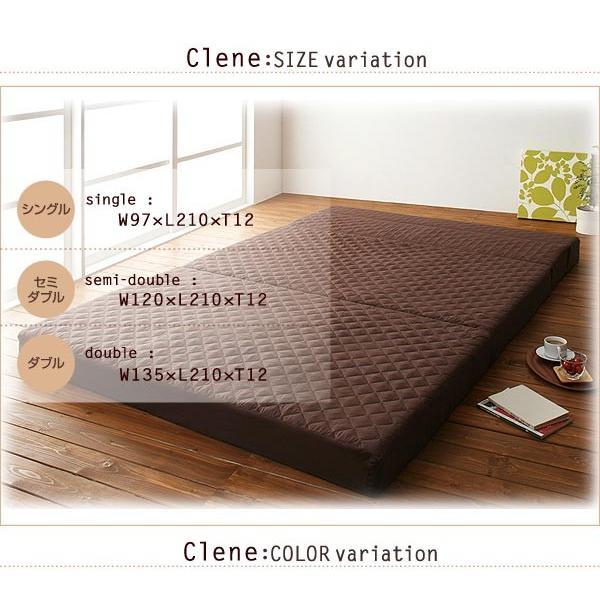 マットレス 防ダニ 抗菌防臭 ソファマットレス Clene クリネ セミダブルサイズ(CO)|denzo|03