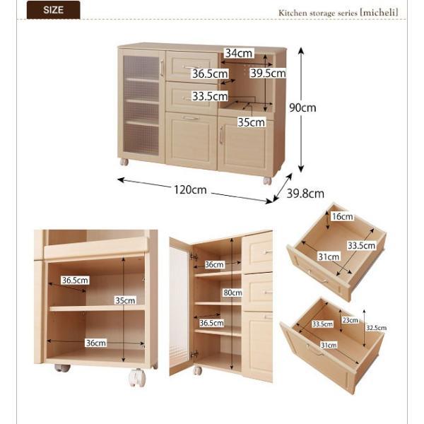カウンターワゴン 幅120 スライド棚付き カントリー調 キッチン収納 ミシェリ (CO)|denzo|03