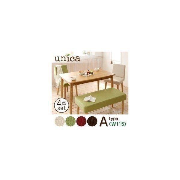 (CO)天然木タモ無垢材ダイニング(unica)ユニカ/ベンチタイプ4点セットA(テーブルW115+カバーリングベンチ+チェア×2)(040600135)