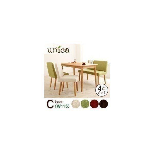 ダイニングセット 天然木タモ 無垢材 ダイニング ユニカ/ ベンチタイプ4点セット テーブルW115+カバーリングソファベンチ+チェア×2 040600137 (unica)|denzo