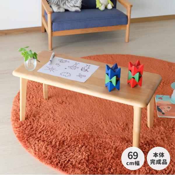 キッズテーブル 子供部屋家具 子供用 木製 カルボ キッズ ミニテーブル  (IS)|denzo