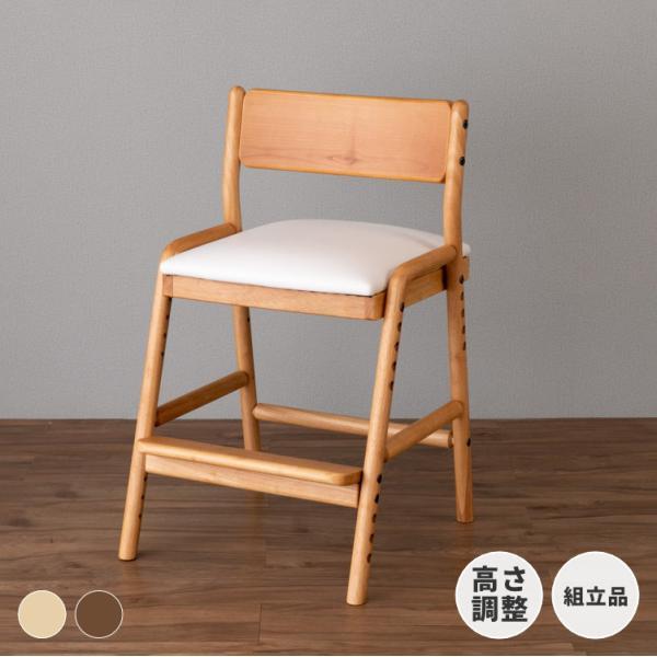 キッズチェア 学習椅子 子供部屋 フィオーレ デスク チェア 組立品 (IS)|denzo