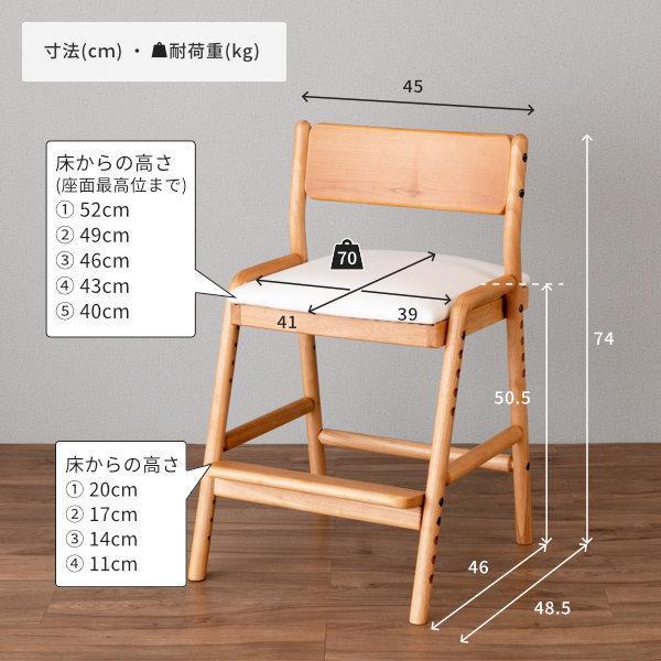 キッズチェア 学習椅子 子供部屋 フィオーレ デスク チェア 組立品 (IS)|denzo|03