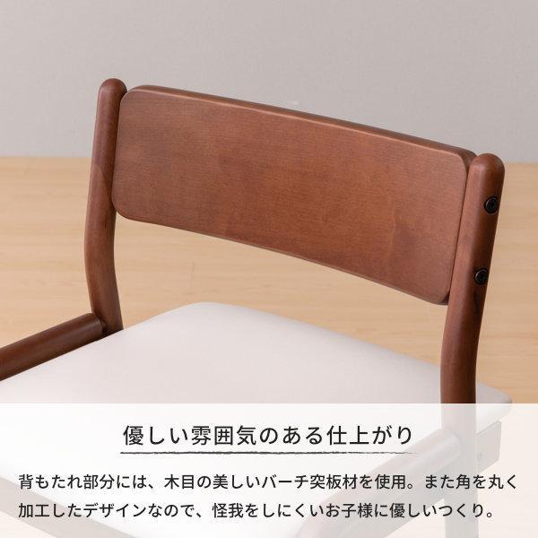 キッズチェア 学習椅子 子供部屋 フィオーレ デスク チェア 組立品 (IS)|denzo|05