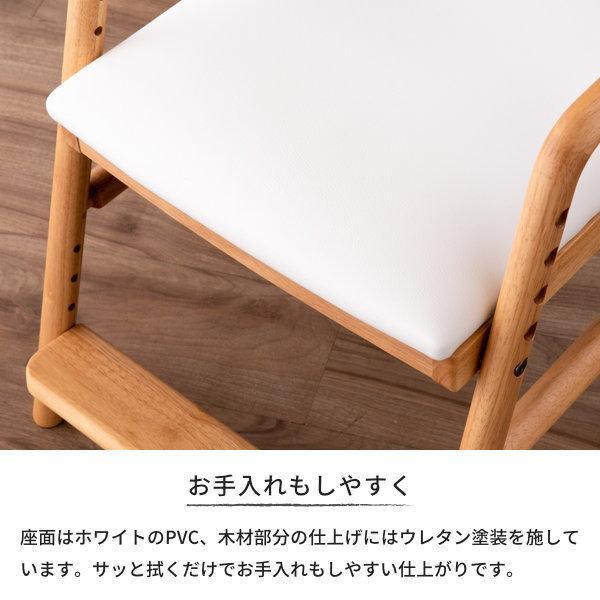 キッズチェア 学習椅子 子供部屋 フィオーレ デスク チェア 組立品 (IS)|denzo|06