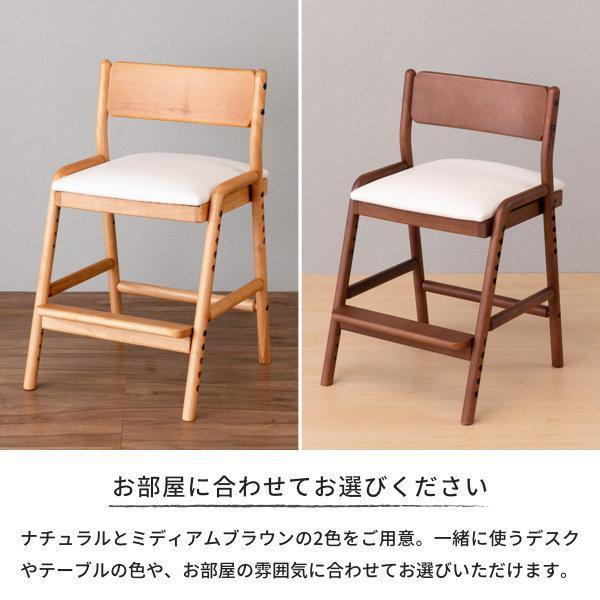 キッズチェア 学習椅子 子供部屋 フィオーレ デスク チェア 組立品 (IS)|denzo|07