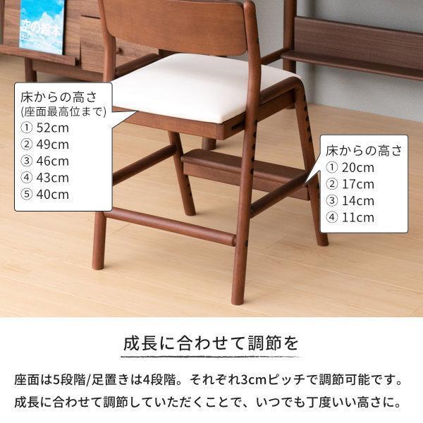 キッズチェア 学習椅子 子供部屋 フィオーレ デスク チェア 組立品 (IS)|denzo|08