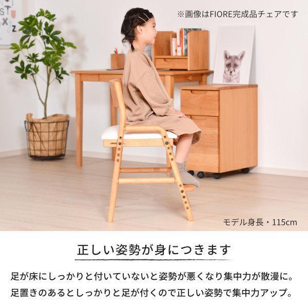 キッズチェア 学習椅子 子供部屋 フィオーレ デスク チェア 組立品 (IS)|denzo|09