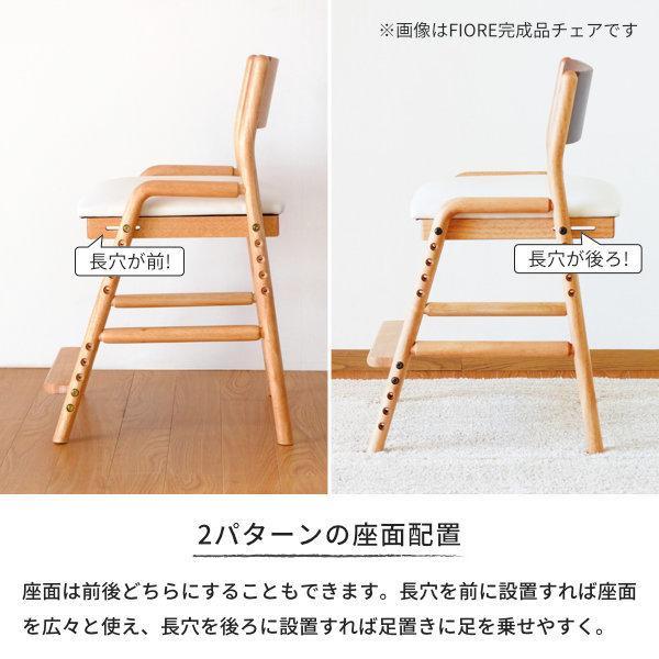 キッズチェア 学習椅子 子供部屋 フィオーレ デスク チェア 組立品 (IS)|denzo|10