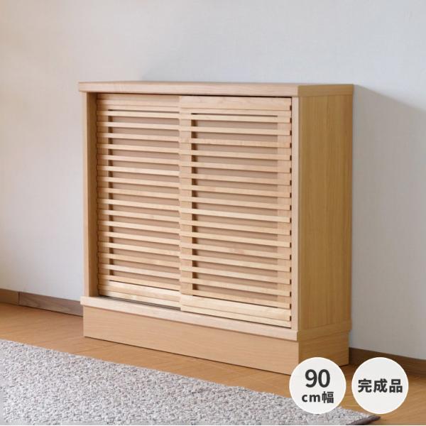 DENZOはゾロ目対象店!キッチン リビング キャビネット 収納ボックス 幅90 奥行25 シエン(IS) denzo