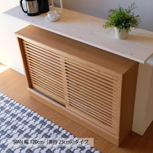 キッチン リビング キャビネット 収納ボックス 幅150 奥行25 シエン(IS)|denzo|10