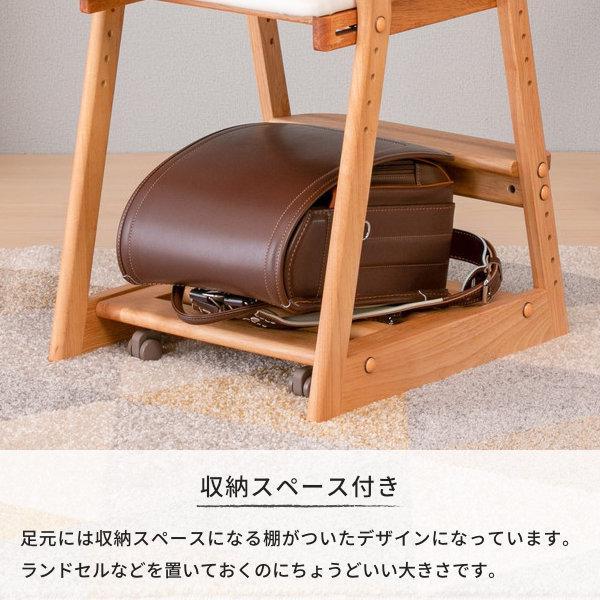 学習チェア 学習椅子 キッズ 椅子 学習用 人気 ライフ ISSEIKI denzo 11