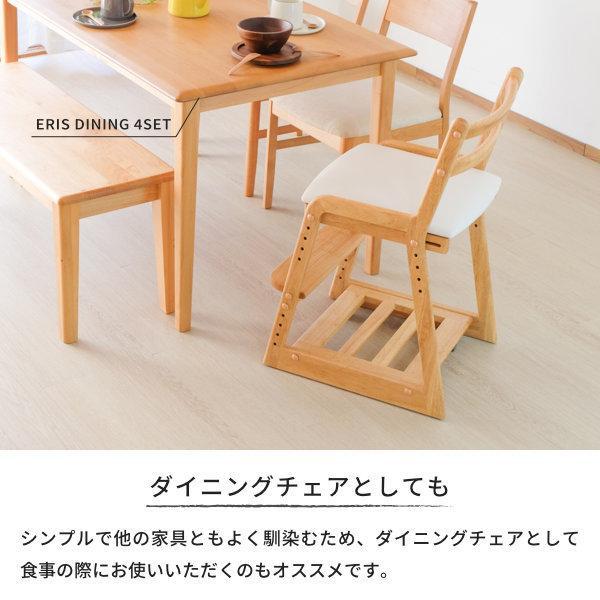 学習チェア 学習椅子 キッズ 椅子 学習用 人気 ライフ ISSEIKI denzo 12