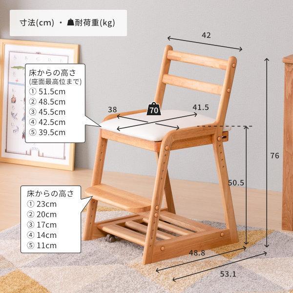 学習チェア 学習椅子 キッズ 椅子 学習用 人気 ライフ ISSEIKI denzo 03