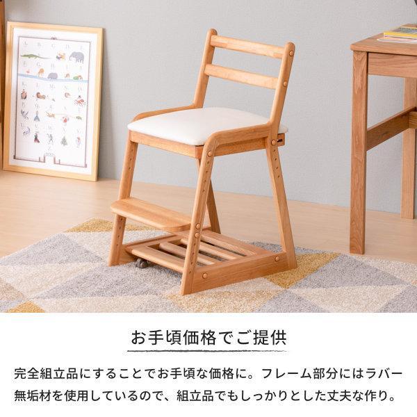 学習チェア 学習椅子 キッズ 椅子 学習用 人気 ライフ ISSEIKI denzo 04