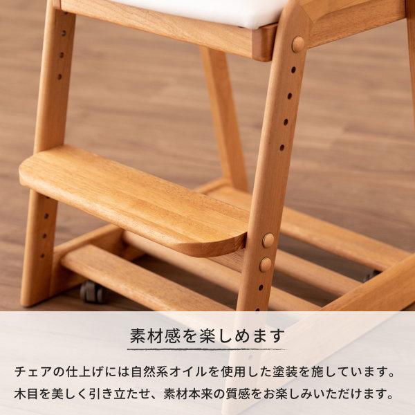 学習チェア 学習椅子 キッズ 椅子 学習用 人気 ライフ ISSEIKI denzo 06