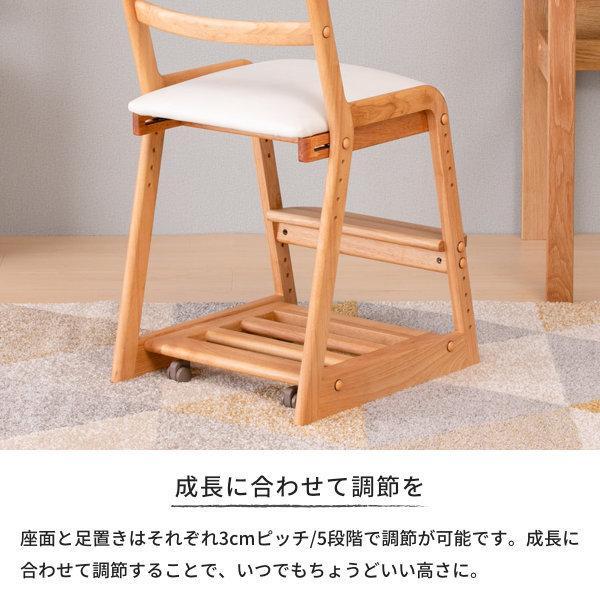 学習チェア 学習椅子 キッズ 椅子 学習用 人気 ライフ ISSEIKI denzo 07