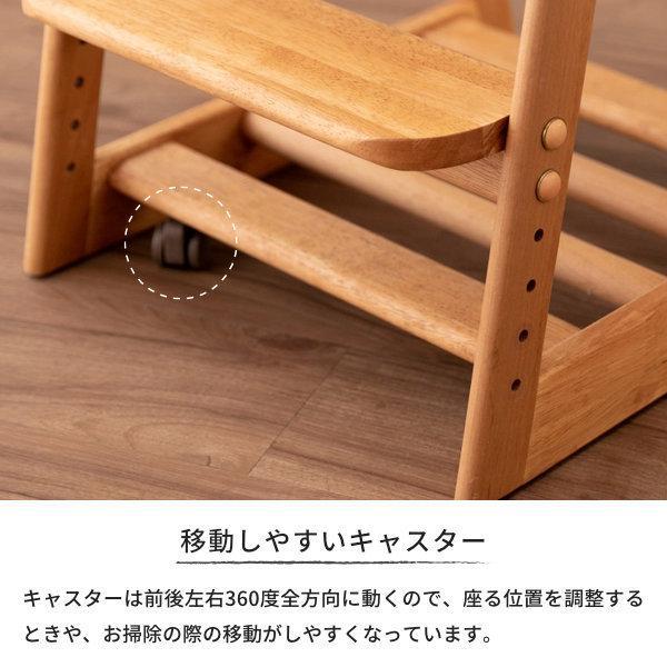学習チェア 学習椅子 キッズ 椅子 学習用 人気 ライフ ISSEIKI denzo 09
