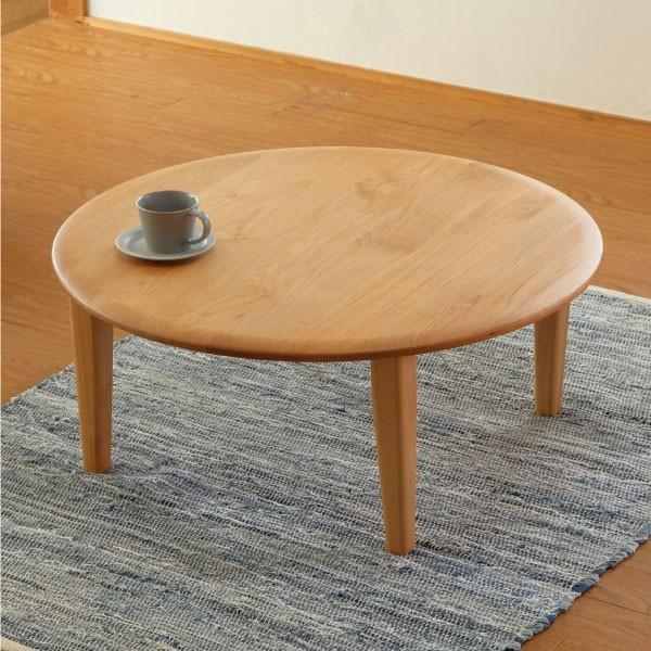 テーブル センターテーブル 座卓 北欧 アルダー ローテーブル ちゃぶ台 丸型 エリス 80cm (IS)|denzo|02