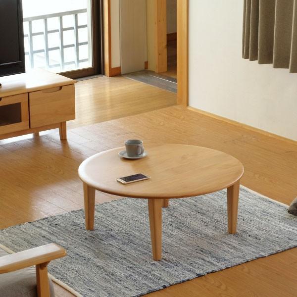 テーブル センターテーブル 座卓 北欧 アルダー ローテーブル ちゃぶ台 丸型 エリス 80cm (IS)|denzo|06