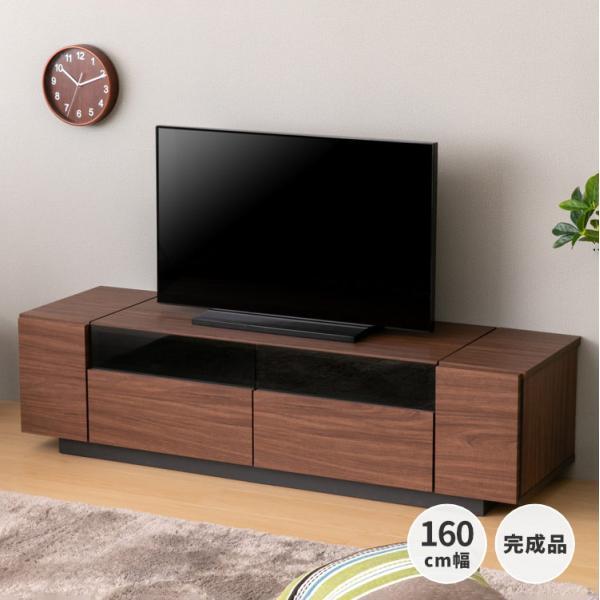 テレビ台 ローボード リビング収納 ミスト 160 テレビ台 (IS)|denzo