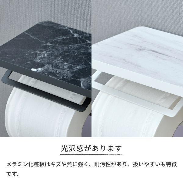 トイレットペーパーホルダー ツインタイプ 2連 棚付2連紙巻器 ブラック ホワイト 送料無料 デコラ トイレット ペーパー ホルダー (IS)|denzo|12