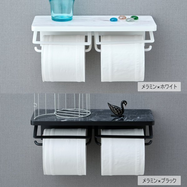 トイレットペーパーホルダー ツインタイプ 2連 棚付2連紙巻器 ブラック ホワイト 送料無料 デコラ トイレット ペーパー ホルダー (IS)|denzo|04