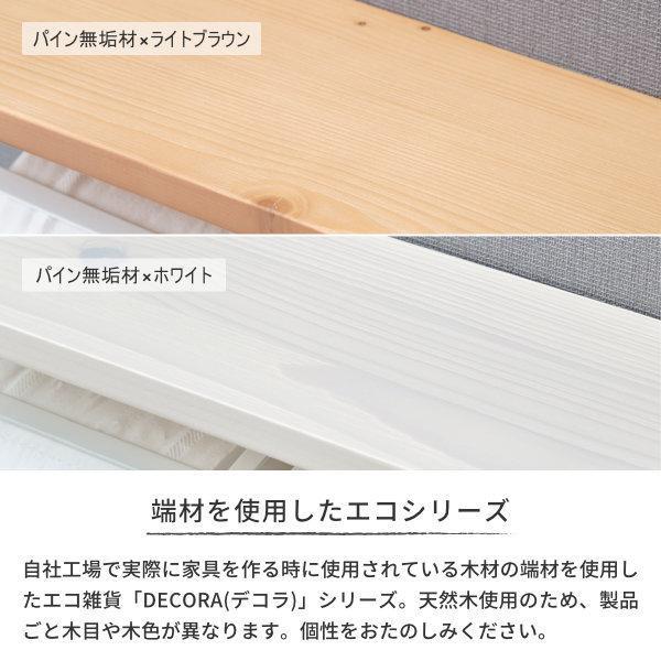 トイレットペーパーホルダー ツインタイプ 2連 棚付2連紙巻器 ブラック ホワイト 送料無料 デコラ トイレット ペーパー ホルダー (IS)|denzo|08