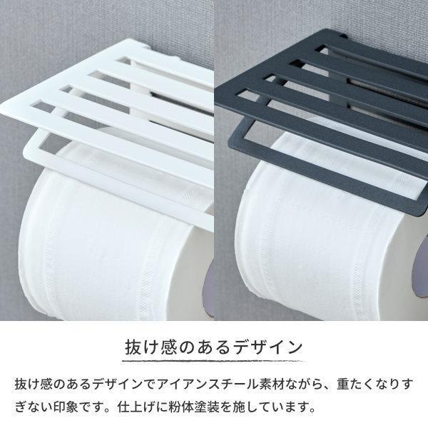 トイレットペーパーホルダー ツインタイプ 2連 棚付2連紙巻器 ブラック ホワイト 送料無料 デコラ トイレット ペーパー ホルダー (IS)|denzo|10